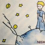 Nishane Little Prince Perfume